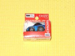 チョロQ★チョロQ 50 スカイライン GT-R R-34