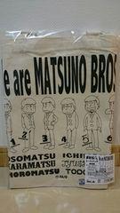 おそ松さんトートバッグ松野兄弟 カラ松 チョロ松 一松 十四松 トド松 完売