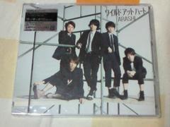 CD+DVD 嵐 ワイルドアットハート 初回限定盤 ARASHI 新品未開封