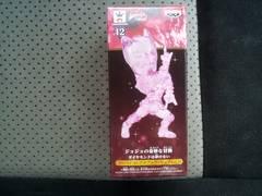 ジョジョ キラークイーン コレクタブル ワーコレ vol.2 4部