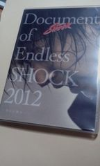 ���{���� Document of Endless SHOCK 2012 ����̕���� ������