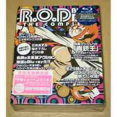 �V�i R.O.D THE COMPLETE Blu-ray BOX