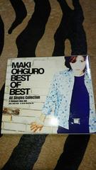 CD BEST OF BEST /大黒摩季