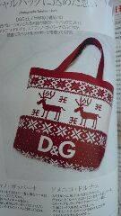 D&G/トートバッグ☆新品未使用/限定付録品