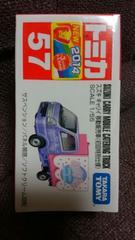 トミカ57   スズキ キャリィ移動販売車 初回特別仕様 新品