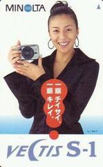 RIKACO(村上里佳子)テレカby:MINOLTA