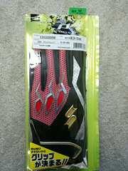 SSK・バッティング手袋・新品未使用品。