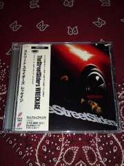 The streetsliders/Wreckage ストリートスライダーズ