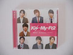 【キスマイ】My Resistance-タシカナモノ- セブン&アイ CD-DVD