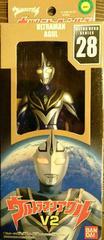 絶版ウルトラヒーローシリーズ ウルトラマンアグルV2 未開封新品