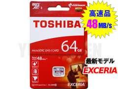 ����140�~�` ���� ���ر microSDXC ϲ��SD 64GB Class10 48MB/s