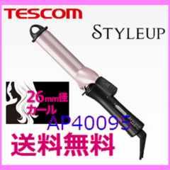 �������� �V�i ���ͱ����� TESCOM STYLEUP TH226(26mm)