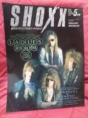 SHOXX/vol.16/1993.5/ポスター付/黒夢/ラルクDUNEインタビュー