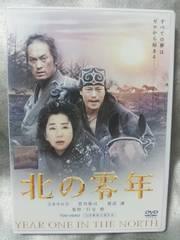 �����^��DVD �f�� �k�̗�N �g�i���S�� �n�ӌ�