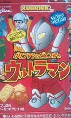 ◆グリコマンとビスコ君&ウルトラマン☆☆16種+ハイパーホビー2種(キューブリック)