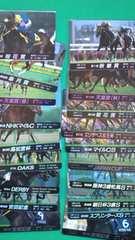 PRC1996年G1レース全19種類未使用テレホンカード