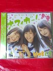 NMB48 CD�u�I�[�}�C�K-!�v����� �V�i
