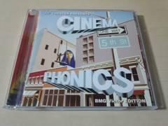 CD「シネマフォニックス〜BMGビクター編」廃盤●