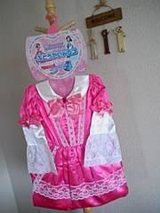 ぶとう会ロングピンクドレス120新品チュール付き