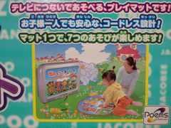 新品NHKぐ〜チョコランタンスプーだいすきプレイマット
