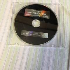 非売品デストピア購入特典DVD
