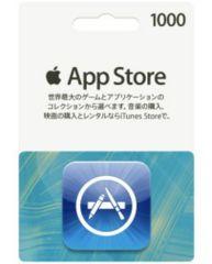 iTunes����1000�~�� / �����ݽ��ށ�����߲�e��Ή�