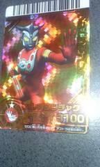 大怪獣バトルRR/ウルトラマンレオ(少難有)