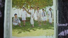 激安!超レア!☆超新星/愛言葉☆初回限定盤/CD+DVD美品!