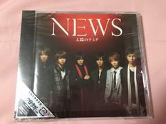 美品 NEWS 太陽のナミダ 初回生産限定盤