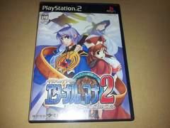PS2☆イリスのアトリエ エターナルマナ2☆ロープレ。