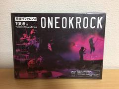ONE OK ROCK 残響リファレンス DVD 初回