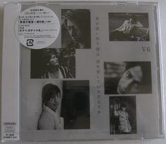 ���V�i��V6 �N���v���o���l��  �N�������Ă��邾�낤�� �����B