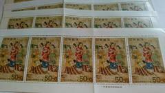 普通切手(50+10円)6シート