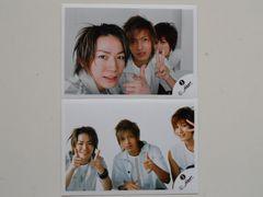 【KAT-TUN 亀梨和也】公式混合写真2枚セット 赤西仁 山下智久
