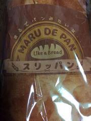 新品 まるでパンみたいなふんわりスリッパ