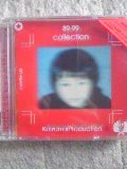 Koizumix Production   89-99collection