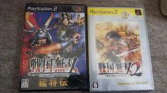 PS2☆戦国無双1猛将伝&戦国無双2☆まとめ売り♪状態良い♪