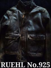 【RUEHL No.925】最高峰 Vintage ミリタリーレザージャケット L/Brown