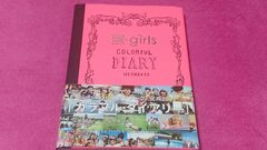 E-girls COLORFUL DIARY