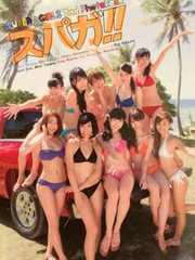 激安!超レア!☆SUPER☆GIRLS/写真集/スパガ!!☆DVD付き!超美品!