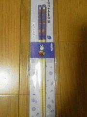 新品〓となりのトトロ★お箸/小トトロ♪