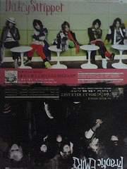 ���g�p�i!FREAKMAN./DaizyStripper CD��`���m�߽��[�t�߂��l��]