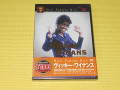 DVD★VICKIE WINANS LIVE IN DETROIT ヴィッキー・ワイナンス