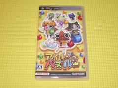 PSP★即決★アイルーでパズルー★箱説付★パズル