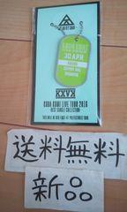 新品即決送料無料倖田來未DOG TAG KEY CHAIN高松/香川県