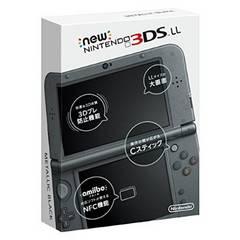 未使用/NEW 3DS LL メタリックブラック 保証有 充電器付 送料込