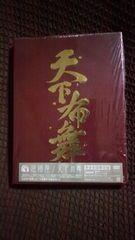 陰陽座 天下布舞(完全初回限定盤) [DVD]