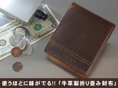 本格牛革使用▽ジャックポワリエメンズ2つ折財布Sブラック