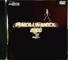 ペニシリン:PENICILLIN SHOCK 2000  Vol.5♪ DVD