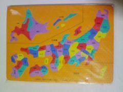お風呂でパズル◆知育◆日本地図◆オレンジ